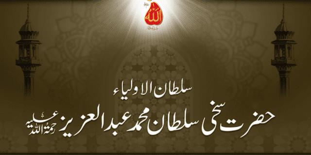 sultan ul auliya